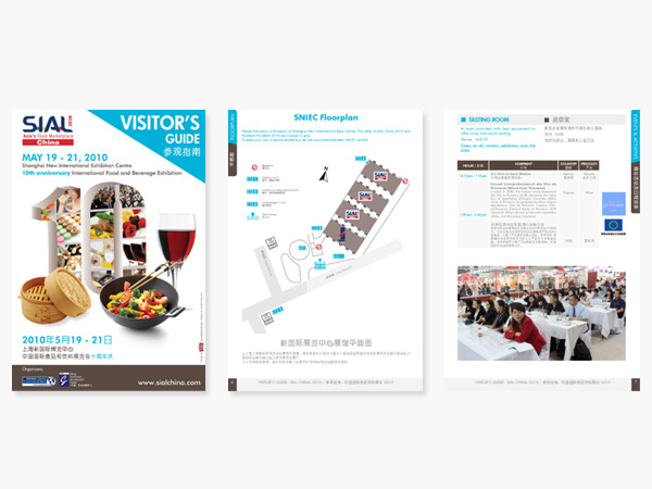 SIAL Visitor Guide