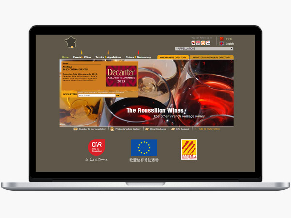 Roussillon Wines China - site
