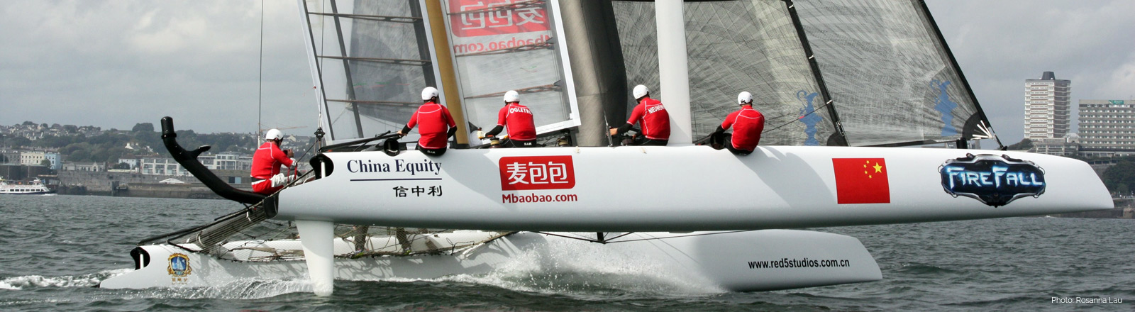 China Team - America's Cup
