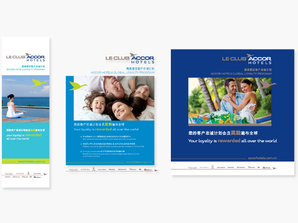 Poster Kakemonos Le Club Accor Hotels