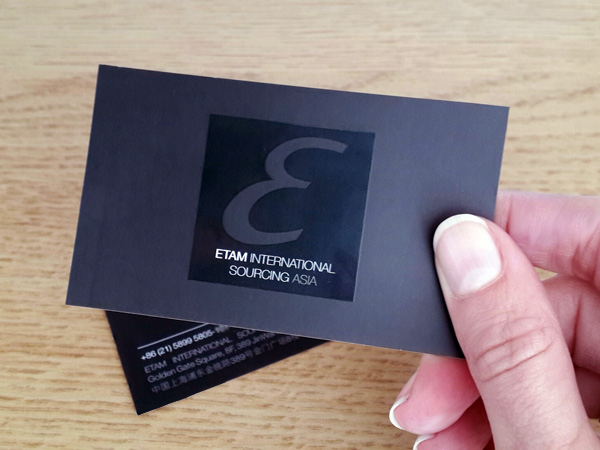 EIS business card